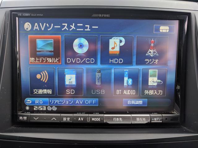 ZS 煌II HDDナビフルセグTV フリップダウンモニター(6枚目)