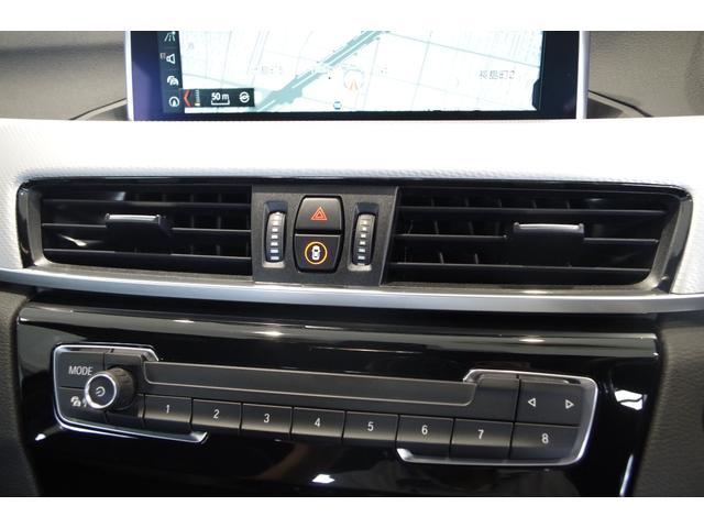 xDrive18dMスポーツ ACC HUD コンフォートA(15枚目)