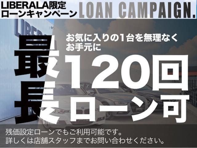ペッレ 100台限定レッドレザーシート 純正15AW ETC(2枚目)