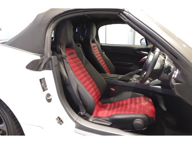 「アバルト」「124 スパイダー」「オープンカー」「愛知県」の中古車6