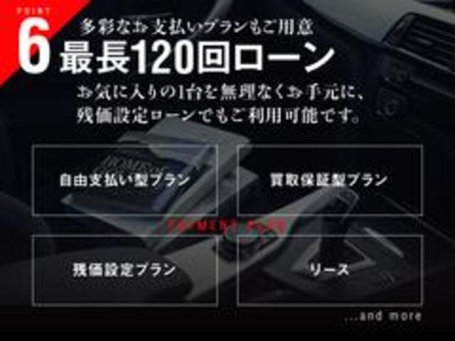 「ボルボ」「XC60」「SUV・クロカン」「愛知県」の中古車62