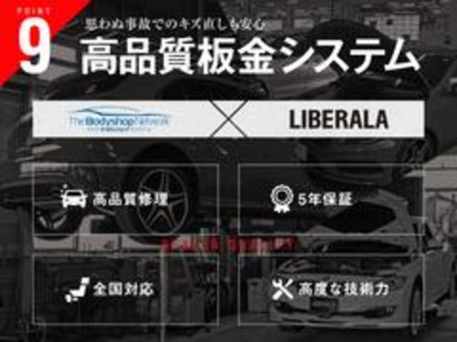 「ボルボ」「XC60」「SUV・クロカン」「愛知県」の中古車65