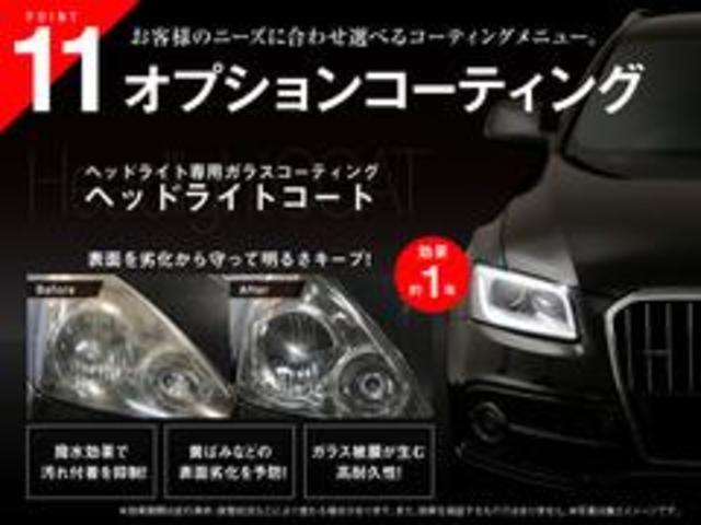 「ボルボ」「XC60」「SUV・クロカン」「愛知県」の中古車67