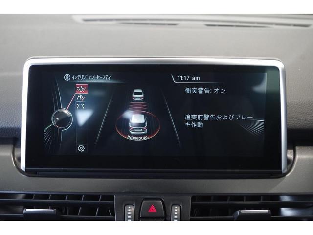 「BMW」「2シリーズ」「コンパクトカー」「愛知県」の中古車19