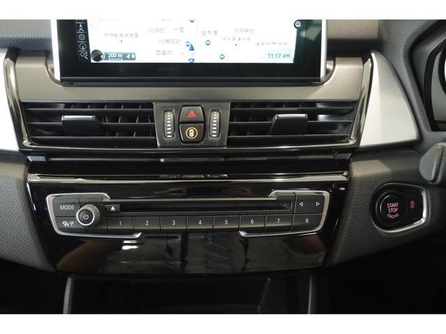 「BMW」「2シリーズ」「コンパクトカー」「愛知県」の中古車20