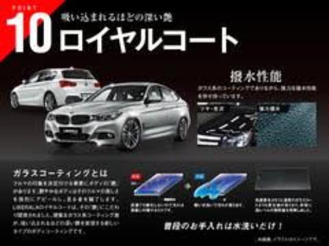 「BMW」「2シリーズ」「コンパクトカー」「愛知県」の中古車59