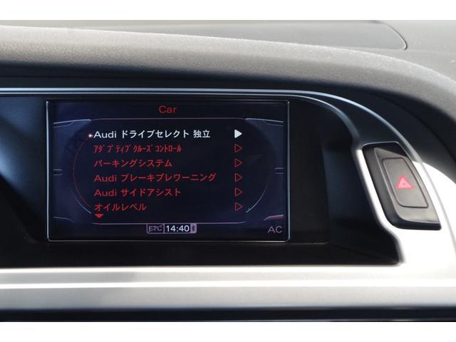 「アウディ」「S4アバント」「ステーションワゴン」「愛知県」の中古車17