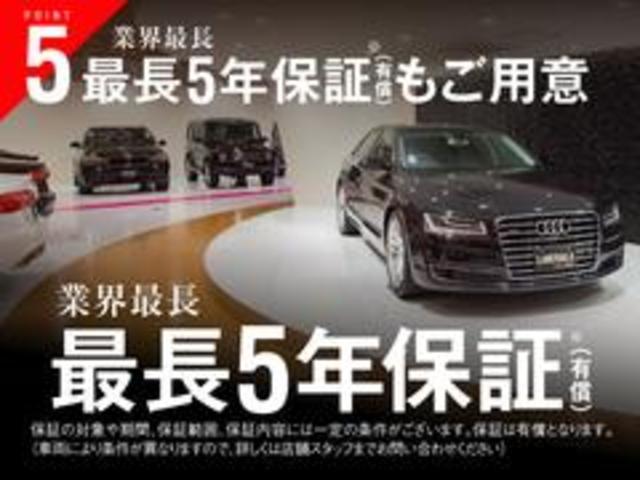 「アウディ」「S4アバント」「ステーションワゴン」「愛知県」の中古車60