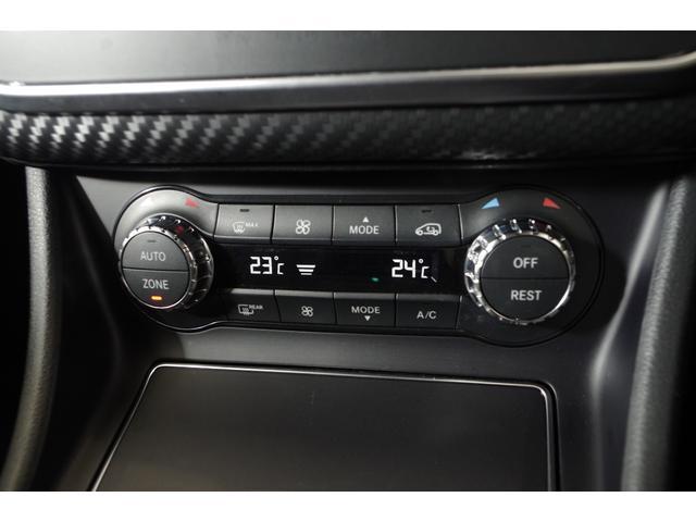 A250 シュポルト 4マチック 後期モデル AMGレザーエクスクルーシブ/レーダーセーフティPKG パノラマサンルーフ 黒革シート ハーマンカードン パーキングアシスト 純正ナビTV Bカメラ キーレスゴー パワーシート/ヒーター(17枚目)