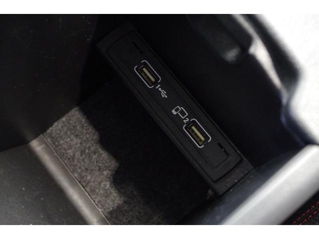 A250 シュポルト 4マチック 後期モデル AMGレザーエクスクルーシブ/レーダーセーフティPKG パノラマサンルーフ 黒革シート ハーマンカードン パーキングアシスト 純正ナビTV Bカメラ キーレスゴー パワーシート/ヒーター(39枚目)