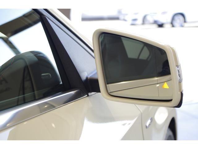 A250 シュポルト 4マチック 後期モデル AMGレザーエクスクルーシブ/レーダーセーフティPKG パノラマサンルーフ 黒革シート ハーマンカードン パーキングアシスト 純正ナビTV Bカメラ キーレスゴー パワーシート/ヒーター(52枚目)