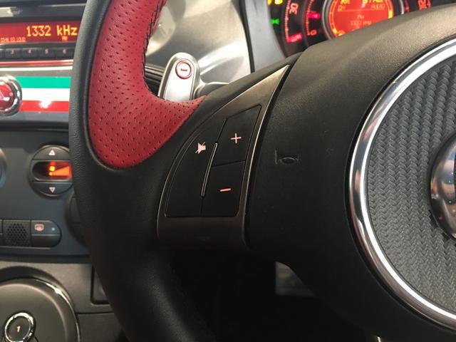 ツーリズモ レコードモンツァマフラー 赤革シート ETC リヤフォグ ポータブルナビ ETC キーレス 17インチAW 革巻きステアリング パドルシフト ステアリングスイッチ バックソナー キセノンヘッドランプ(20枚目)