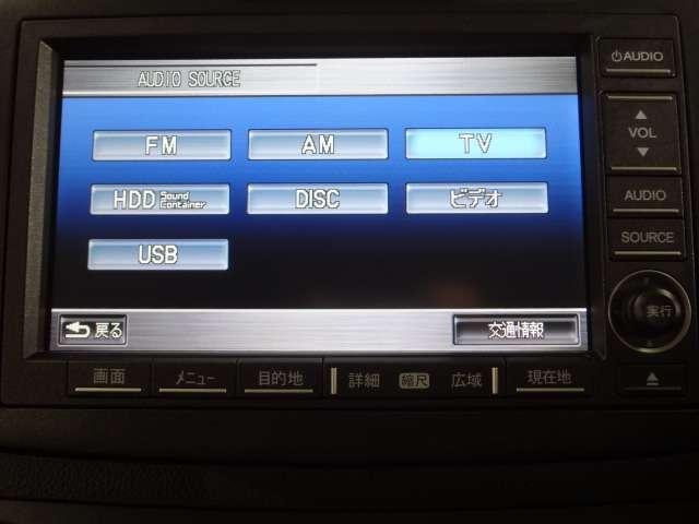 24G レザーパッケージ ワンオーナー(10枚目)
