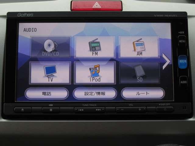 多彩なオーディオ機能です(^^♪。ドライブが楽しくなりますよ!TVはフルセグです!