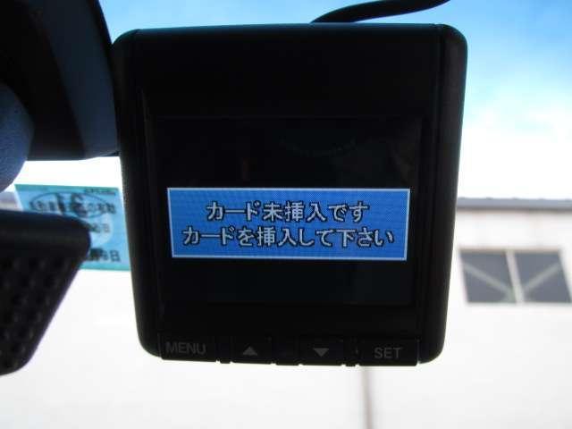 ドライブレコーダー装備しています!万が一の時、役に立ちます!