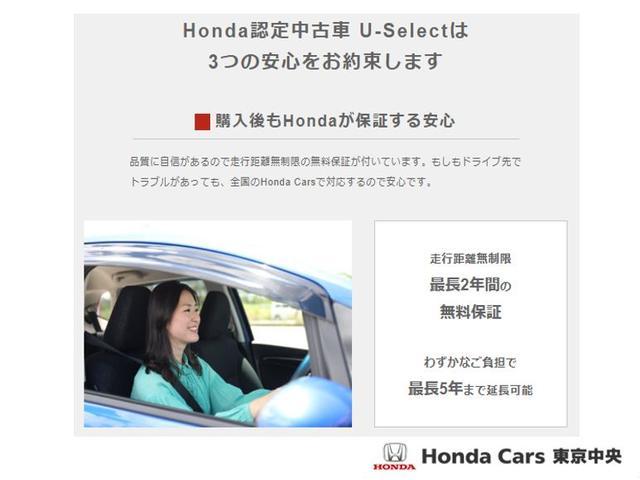 U-Selectは3つの安心をお約束します。購入後もホンダが保証をしますので安心してお乗り頂けます。