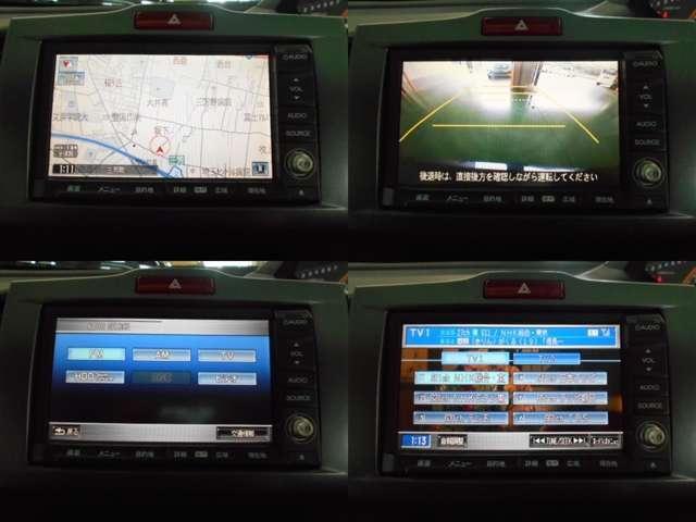 G エアロ ナビ HID オートライト ETC Rカメラ(8枚目)
