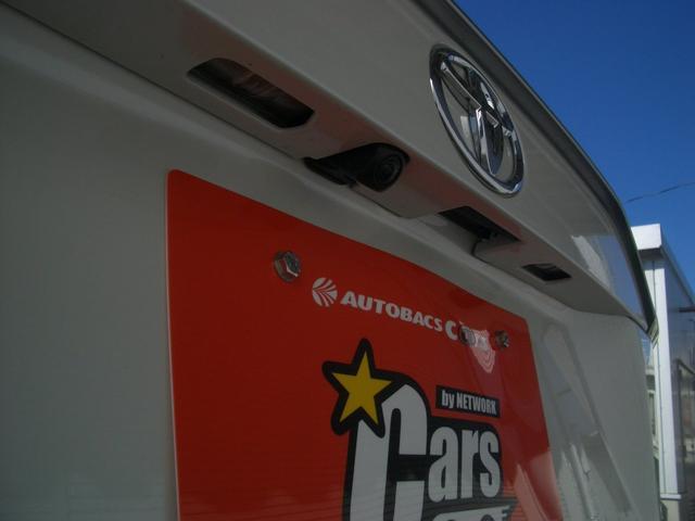 「トヨタ」「RAV4」「SUV・クロカン」「広島県」の中古車28
