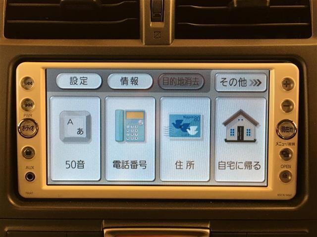 1.5G 4WD 純正ナビ/TV スマートキー ETC(3枚目)