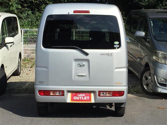 「ダイハツ」「ハイゼットカーゴ」「軽自動車」「山梨県」の中古車18
