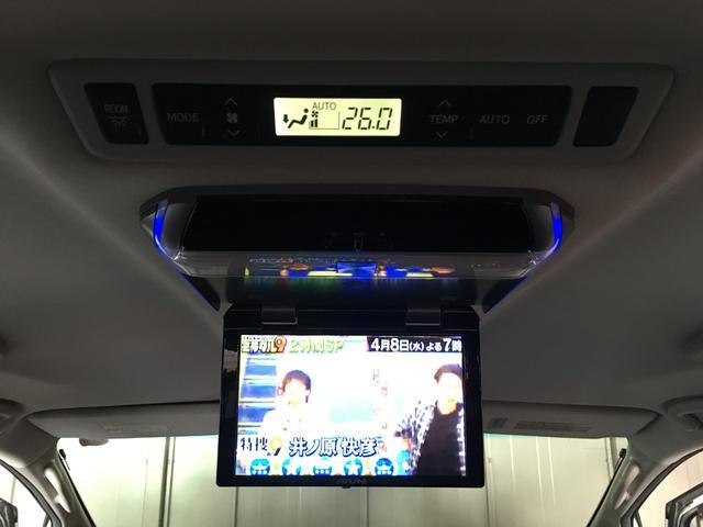 「トヨタ」「アルファード」「ミニバン・ワンボックス」「栃木県」の中古車12
