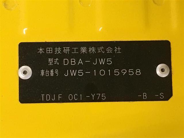 「ホンダ」「S660」「オープンカー」「静岡県」の中古車43