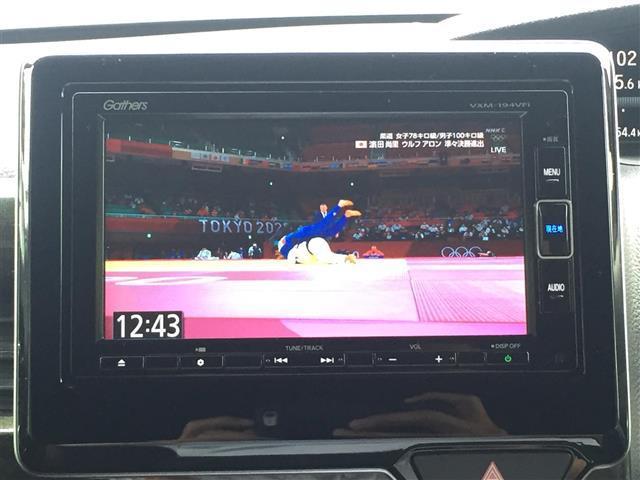 G・Lホンダセンシング 純正SDナビ フルセグTV バックカメラ ETC 片側パワースライドドア リアコーナーセンサーオートクルーズコントロール レーンキープアシスト 横滑り防止機能装置 衝突軽減被害システム オートライト(5枚目)