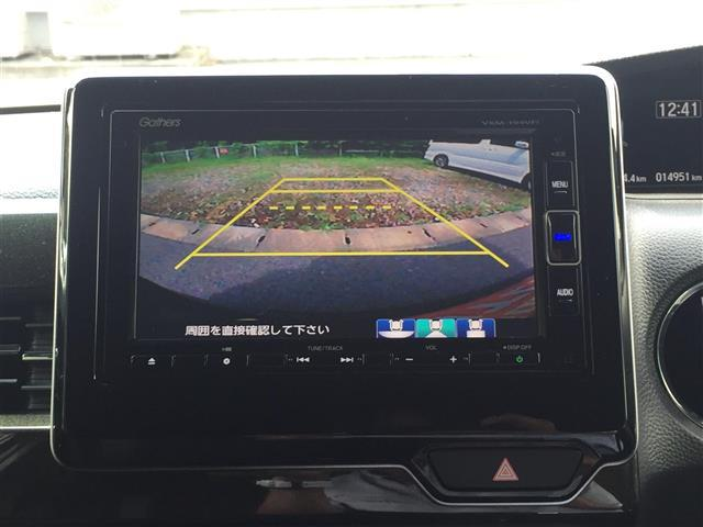 G・Lホンダセンシング 純正SDナビ フルセグTV バックカメラ ETC 片側パワースライドドア リアコーナーセンサーオートクルーズコントロール レーンキープアシスト 横滑り防止機能装置 衝突軽減被害システム オートライト(6枚目)