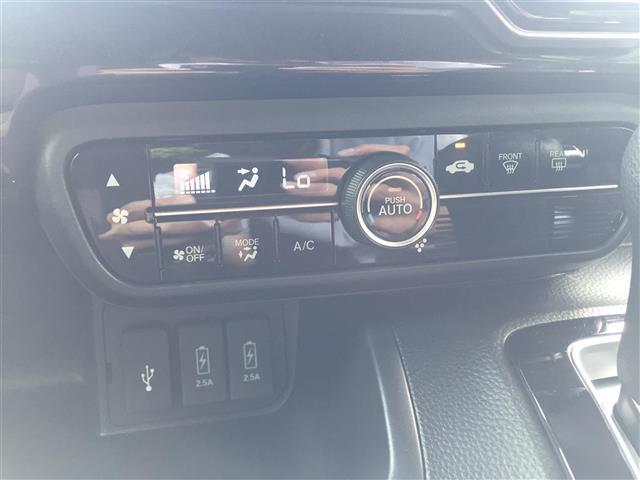 G・Lホンダセンシング 純正SDナビ フルセグTV バックカメラ ETC 片側パワースライドドア リアコーナーセンサーオートクルーズコントロール レーンキープアシスト 横滑り防止機能装置 衝突軽減被害システム オートライト(20枚目)