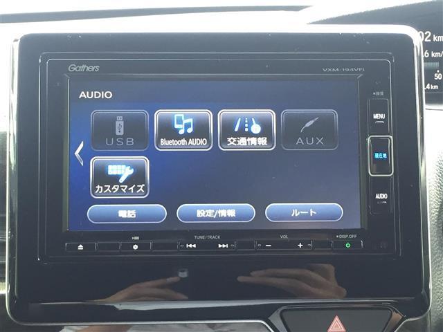 G・Lホンダセンシング 純正SDナビ フルセグTV バックカメラ ETC 片側パワースライドドア リアコーナーセンサーオートクルーズコントロール レーンキープアシスト 横滑り防止機能装置 衝突軽減被害システム オートライト(21枚目)