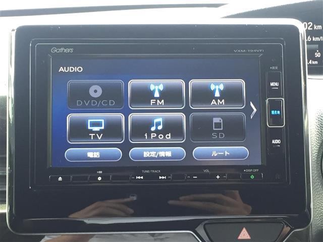 G・Lホンダセンシング 純正SDナビ フルセグTV バックカメラ ETC 片側パワースライドドア リアコーナーセンサーオートクルーズコントロール レーンキープアシスト 横滑り防止機能装置 衝突軽減被害システム オートライト(22枚目)