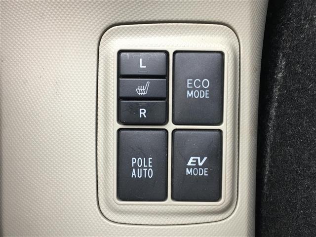 G 社外SDナビ フルセグTV バックカメラ ETC LEDヘッドライト オートライト 前席シートヒーター 電動格納ミラー ドアバイザー プッシュスタート スマートキー2個(21枚目)
