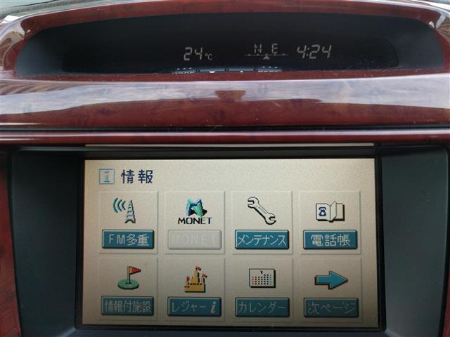 トヨタ ランドクルーザープラド TX 4WD HDDナビ DVD再生 バックカメラ ETC