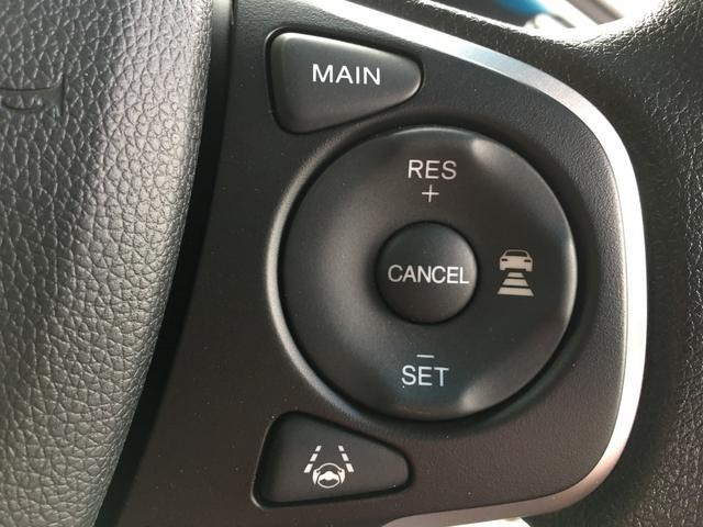 G・EXホンダセンシング 7人乗り 登録済未使用車 両側電動(7枚目)