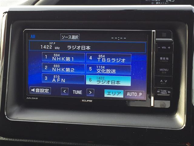 ZS 煌・ナビ・両側電動ドア・スマートキー(5枚目)