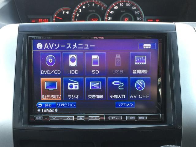 ZS 煌 7人乗・HDDナビ・両側パワスラ・後席用モニター(2枚目)