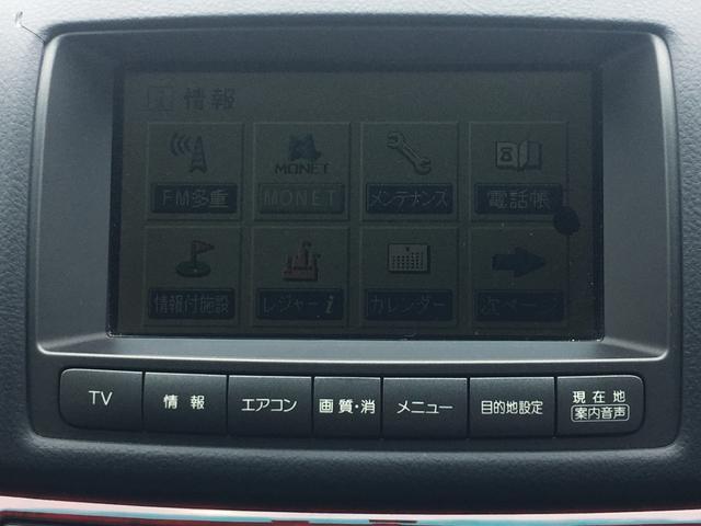 グランデ iR-V/5MT/エアロ/社外マフラー/社外アルミ(5枚目)