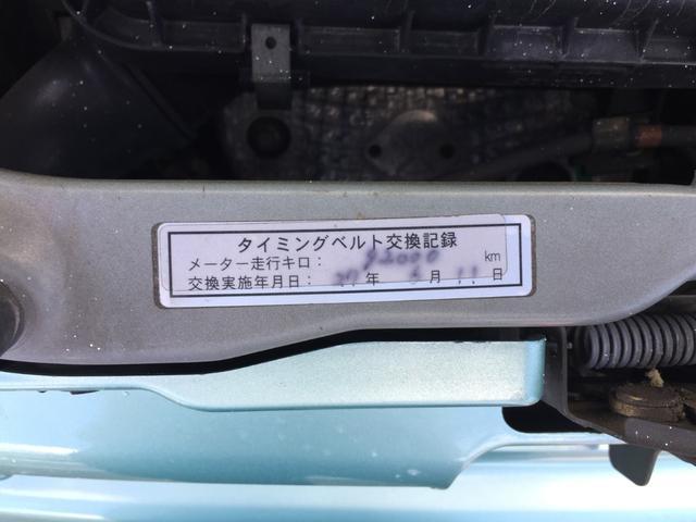 X/メモリナビ/キーレス/ETC/タイベル交換済(17枚目)
