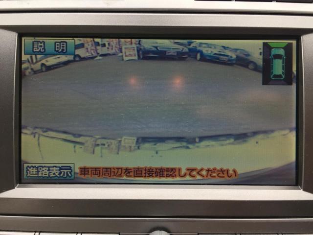 /ワンオーナー/純正HDDナビ/両パワースライドドア(6枚目)