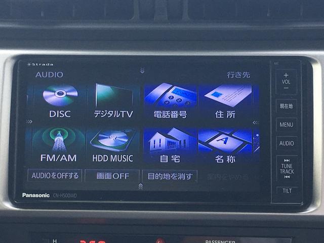 S純正HDDナビ/バックカメラ/ハーフレザーシート/ETC(3枚目)