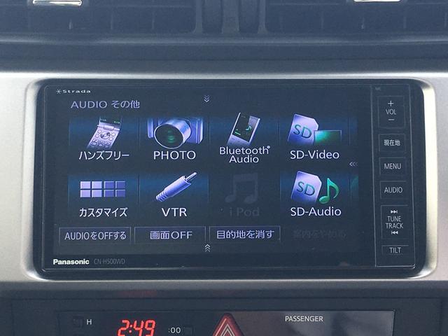 S純正HDDナビ/バックカメラ/ハーフレザーシート/ETC(4枚目)