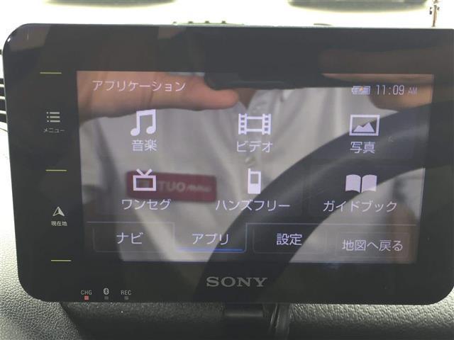50 メイフェア/タンレザーシート/ポータブルナビ/ETC(4枚目)