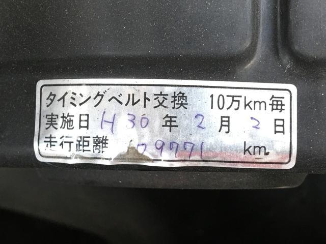 2.0XS/ワンオーナー/4WD/純正HDDナビ/ETC(9枚目)