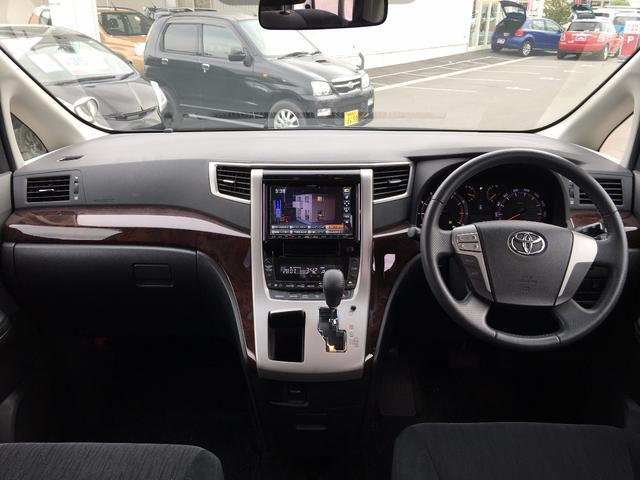 トヨタ ヴェルファイア 2.4Z 両側電動ドア メモリナビ 後席モニタ DVD再生