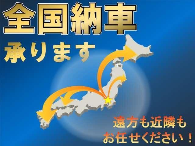 トヨタ ノア X Vセレクション 純正DVDナビ HID ETC 社外AW