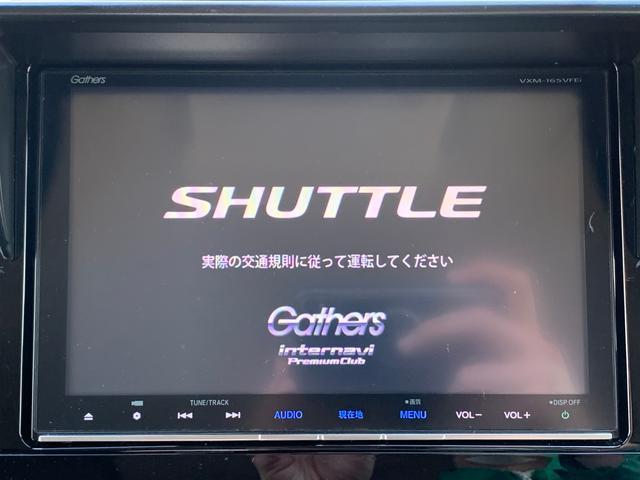 「ホンダ」「シャトル」「ステーションワゴン」「秋田県」の中古車4