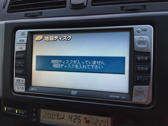 「トヨタ」「マークX」「セダン」「秋田県」の中古車8