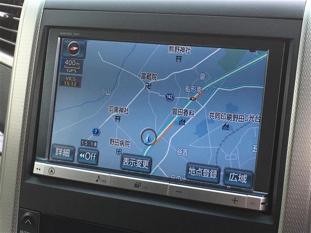 240S/純正HDDナビ・バックカメラ・両側電動スライドドア(4枚目)