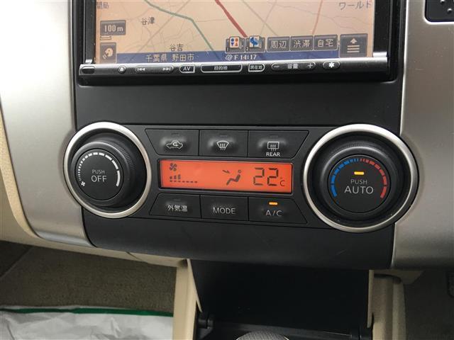 日産 ティーダ 15M/純正HDDナビ・スマートキー・ETC