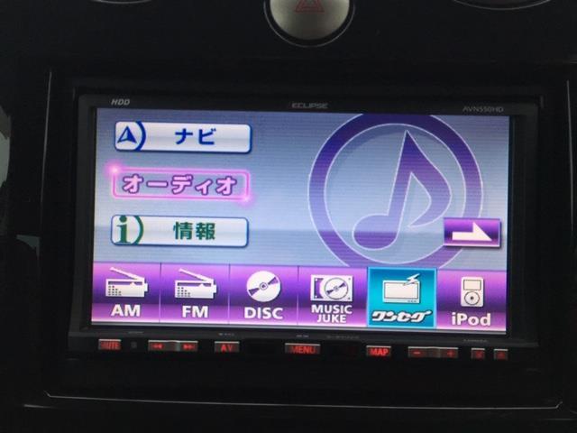 L/社外HDDナビ・本革シート・スマートキー(16枚目)